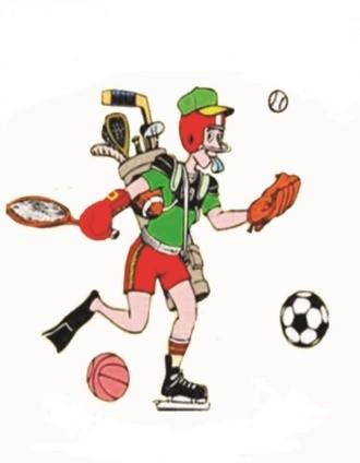Petit retour en images du Centre Sportif Ados (du 27 juillet au 7 août 2020)